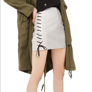 TopShop Silver Skirt